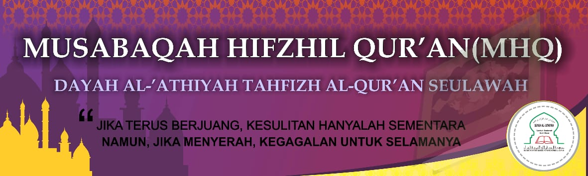 MUSABAQAH HIFZHIL QUR'AN(MHQ) KE-II DAYAH AL-'ATHIYAH SEULAWAH