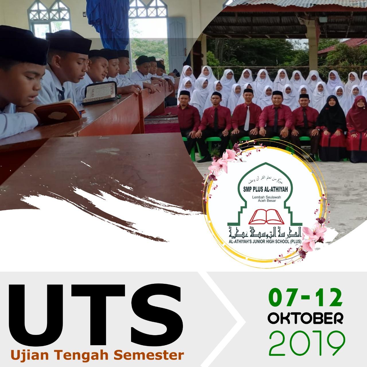 Jadwal UTS Ganjil SMP Plus Al Athiyah 2019