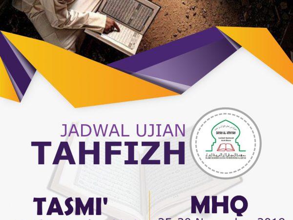 Jadwal Ujian Tahfidz Semester Ganjil Tahun Pelajaran 2019-2020