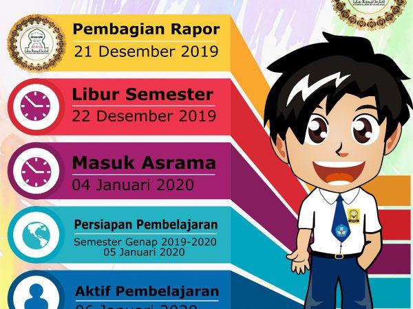 Jadwal Libur Semester Ganjil SMP Plus Al Athiyah Tahun 2019-2020