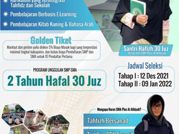 Penerimaan Santri Baru Dayah Al Athiyah Tahfizh Al Qur'an (SMP-SMA Plus) T.A 2022/2023